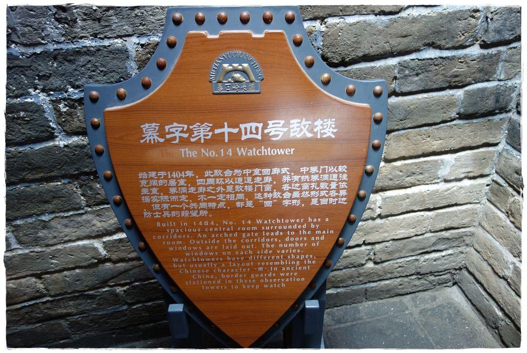 長城-40