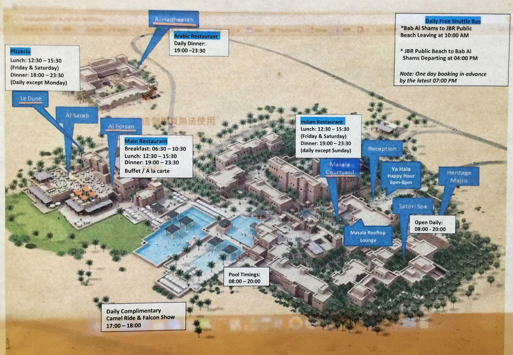 沙漠酒店地圖.JPG