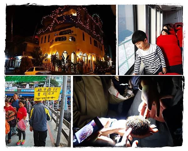 琉球第二天.jpg