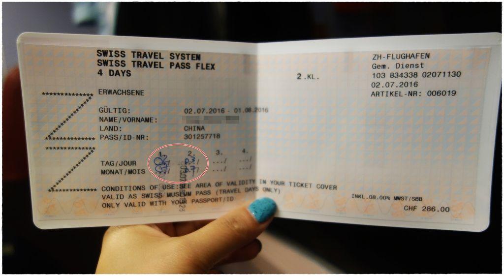 交通-Swiss pass-1.JPG