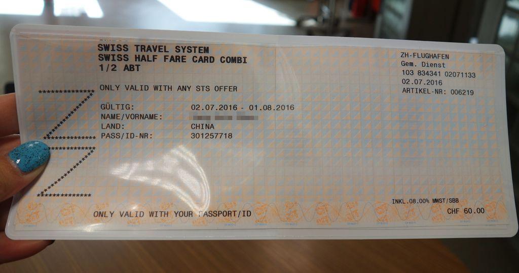 交通-Swiss pass-2.JPG