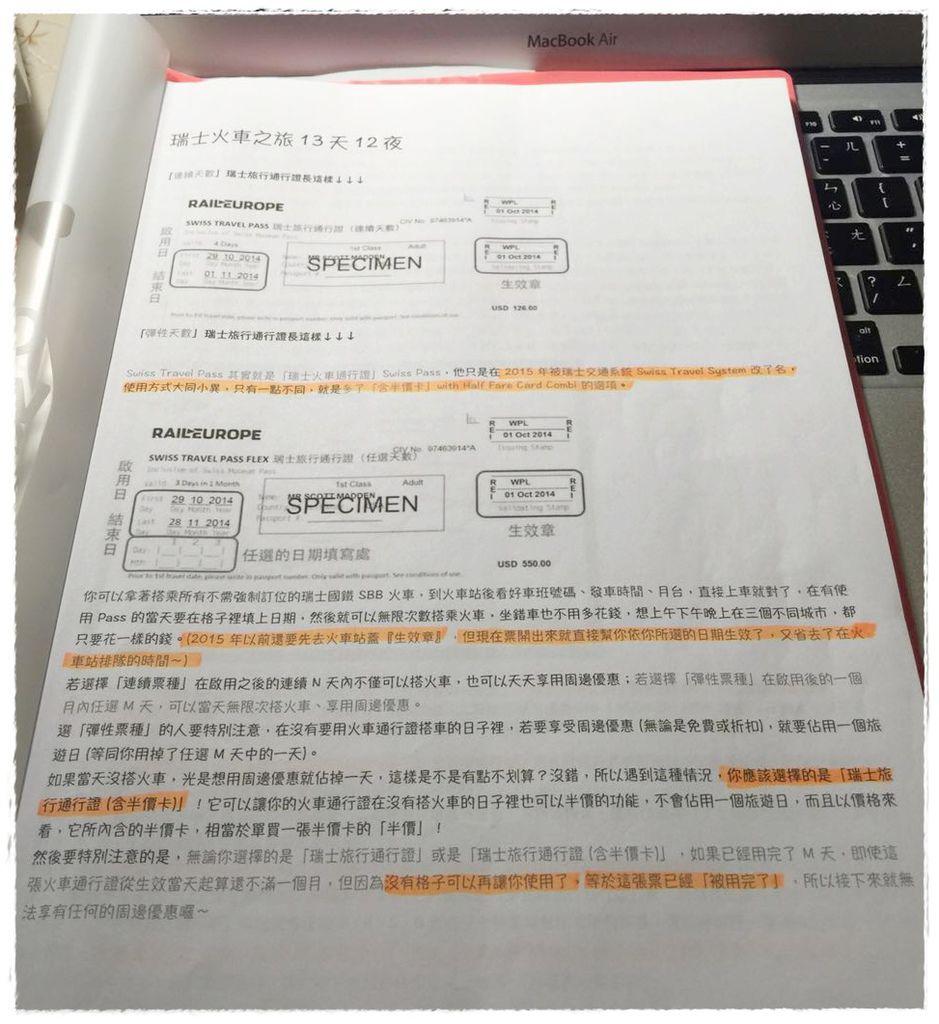 交通-行前功課.jpg
