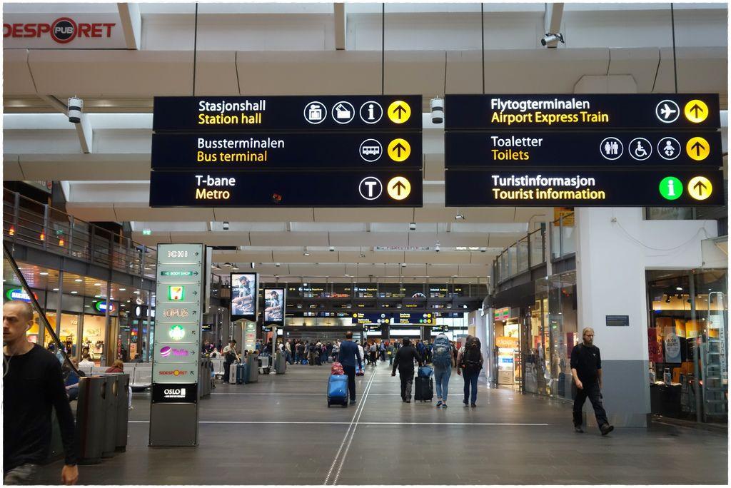 挪威車站-2.JPG