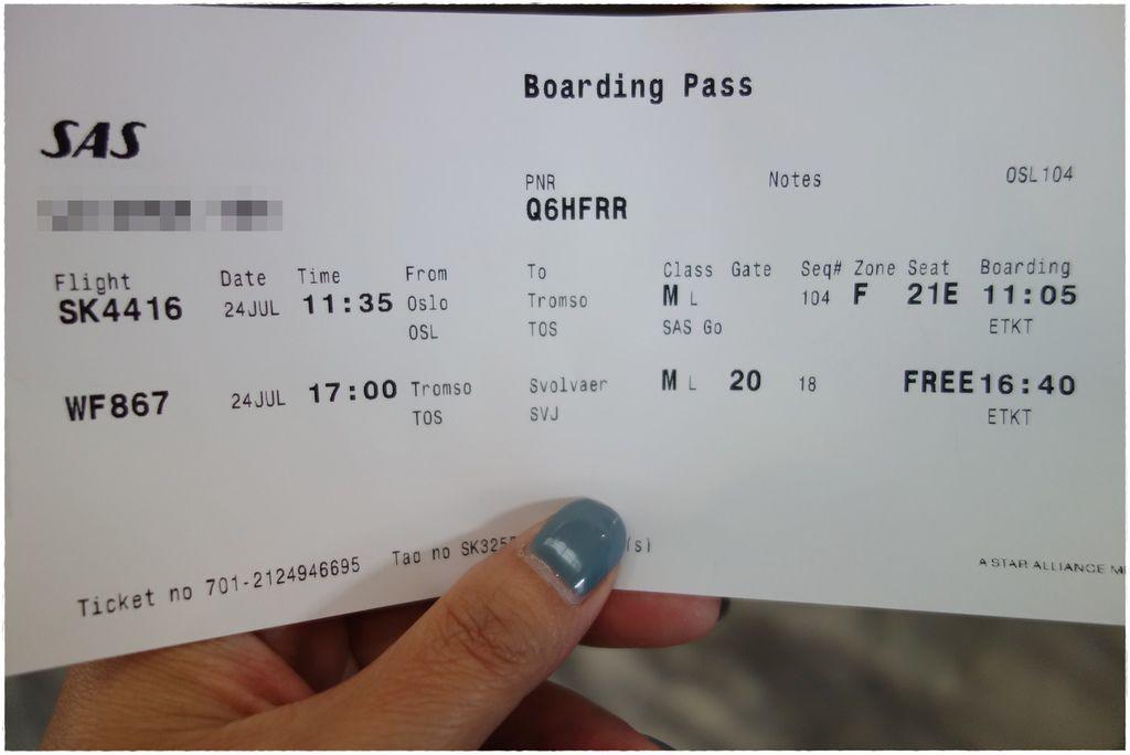 挪威機場-5.JPG
