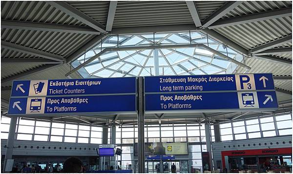 雅典機場-10.JPG