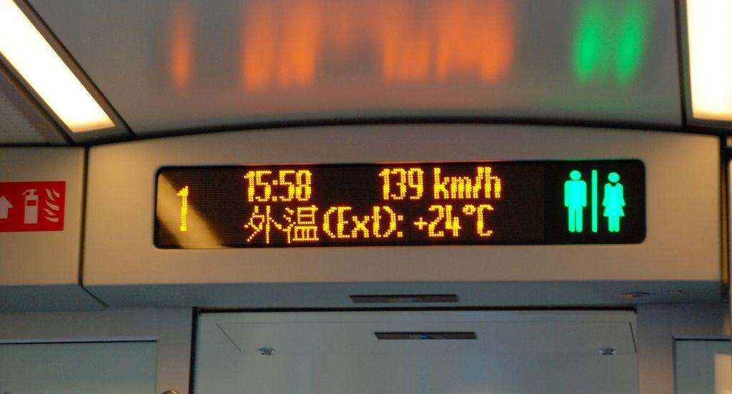 無鍚火車-3.JPG