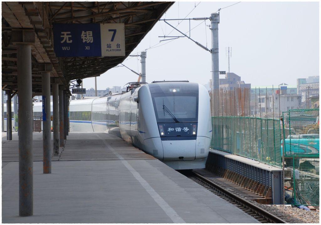 無鍚火車-2.JPG