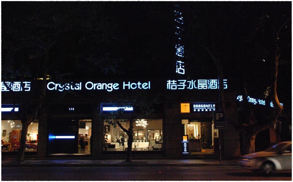 酒店-1.JPG