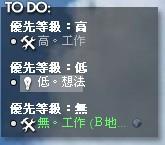 06 面板 10.jpg