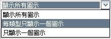 11 進階 03 1.jpg