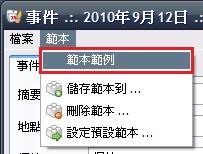 13 技巧 03.jpg