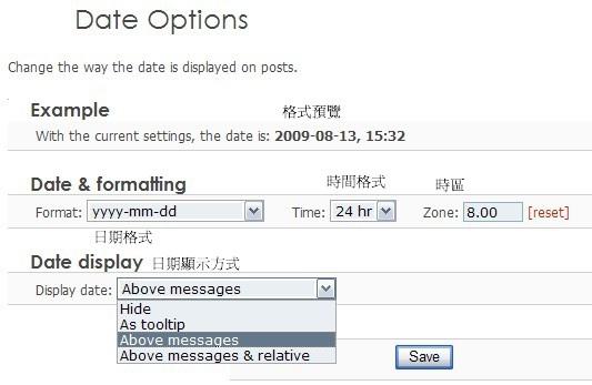 11 Date Options.jpg