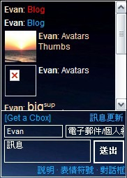 Avatars & Link.jpg