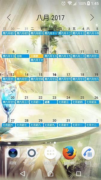 photo_2017-08-16_13-46-48.jpg