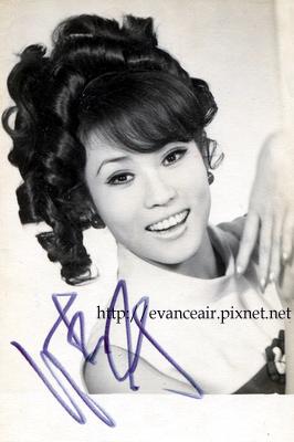 Angela Yu Chien 01