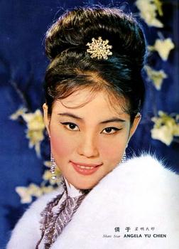 Angela Yu Chien 03