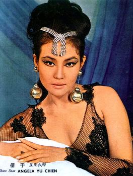 Angela Yu Chien 04