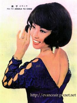 Angela Yu Chien 05