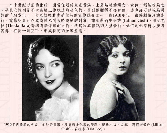1910's makeup 01