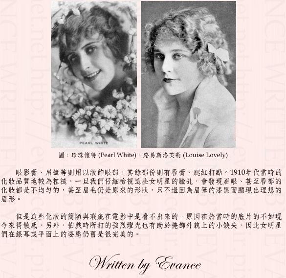 1910's makeup 04