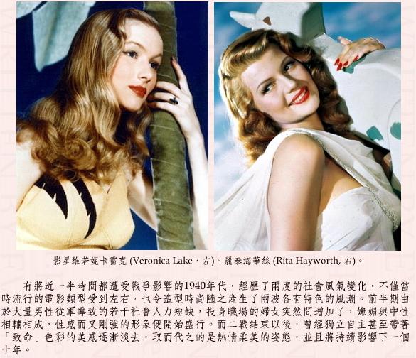 1940's makeup 00