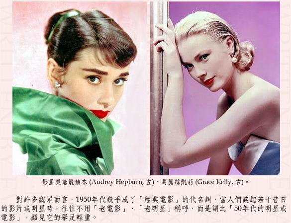 1950's makeup 00
