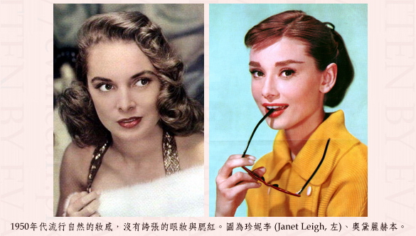 1950's makeup 02