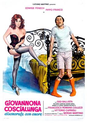 Giovannona Coscialunga disonorata con onore 01