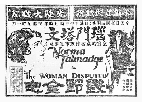 The Woman Disputed 02.jpg