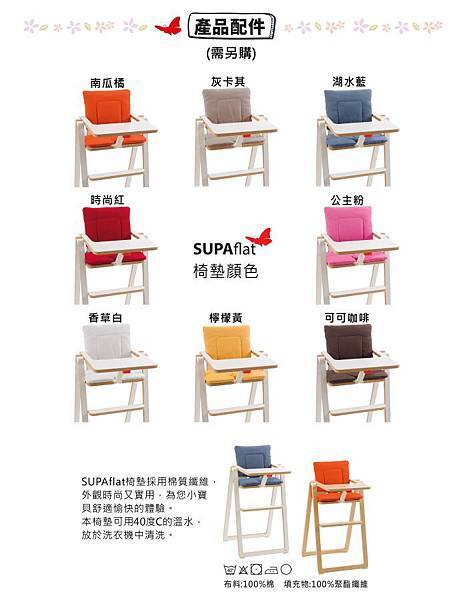 supaflat_A_2-1-1.jpg