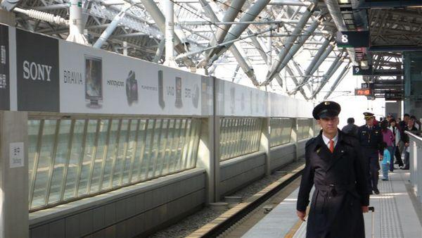 你你你 是列車長嗎