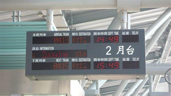 真的是 on time