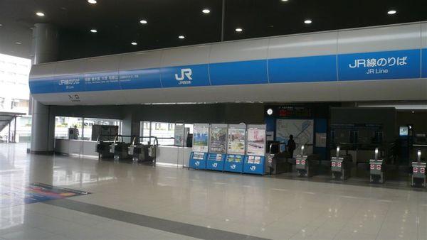 JR 關西空港站