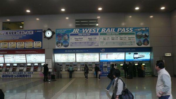 JR 售票處