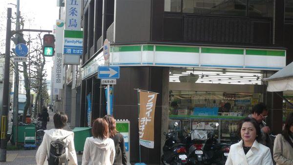 日本的全家
