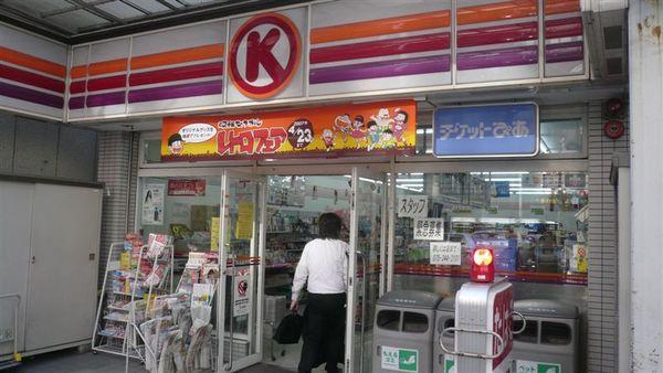 日本的OK