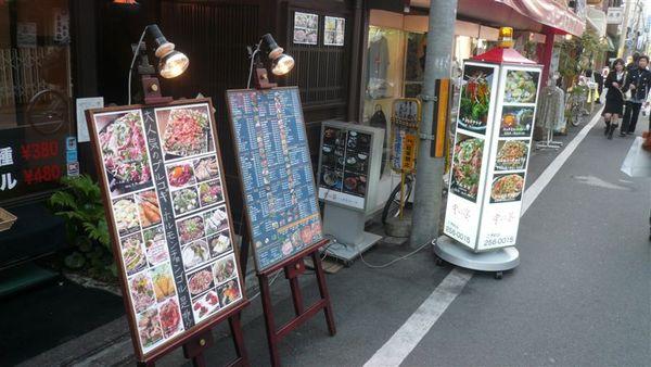 來到日本的第一餐