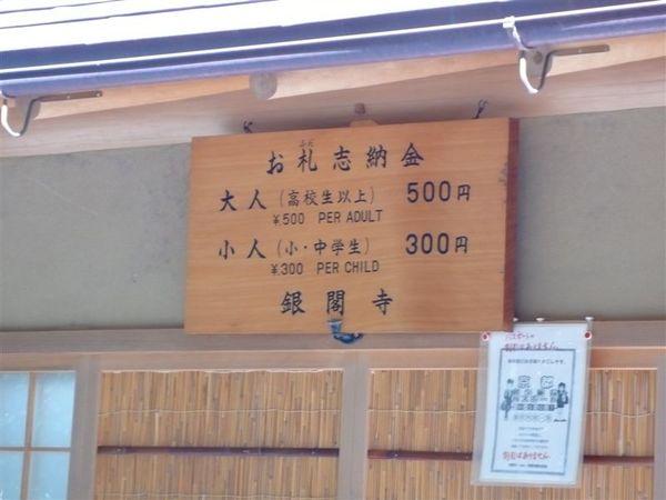 P1010513.JPG