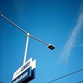 車站上的站牌