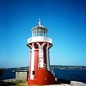 Watsons Bay上的燈塔