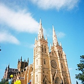 St. Mary's Catholic Cathedral