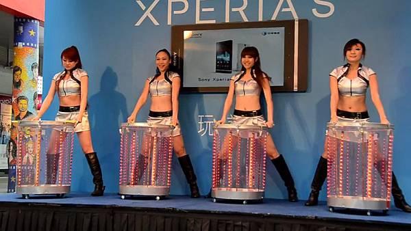 2012 Sony Xperia S 台灣新機發表記者會