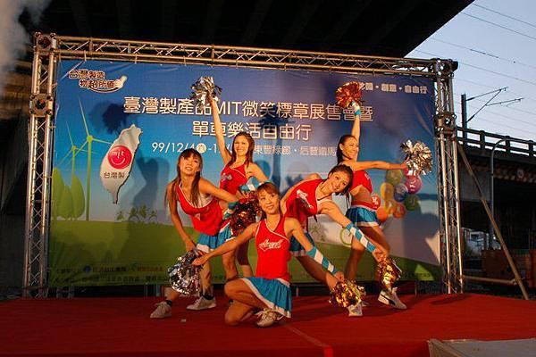 2011后豐鐵馬道宣導表演001