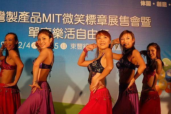 2011后豐鐵馬道宣導表演002
