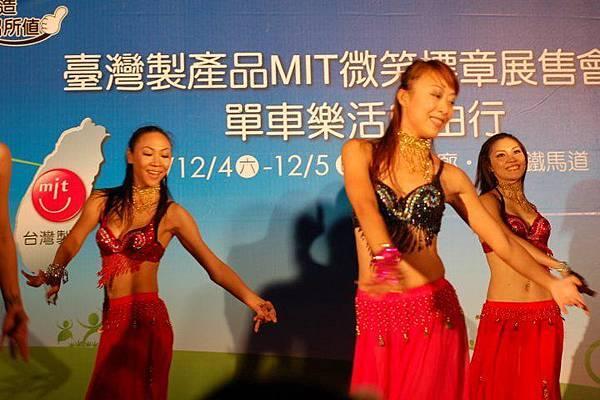 2011后豐鐵馬道宣導表演004