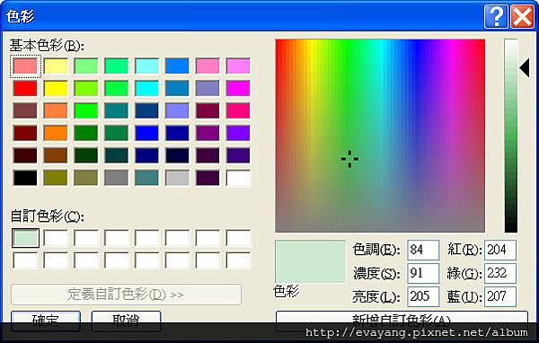 set-applegreencolor