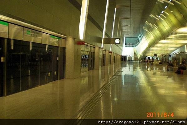 MRT樟宜機場站