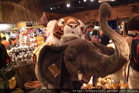 大象披著老虎皮