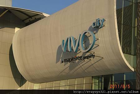 VIVO CITY 怡豐城