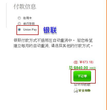 chinabank01